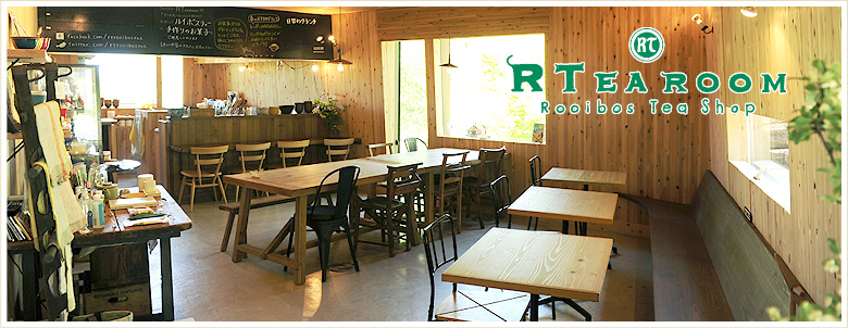 RTea room - Rooibos Tea Shop -