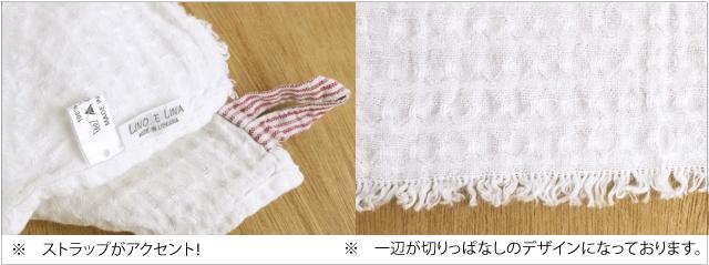 リネン100% ワッフル織のキッチンハンドタオル 【全2色】