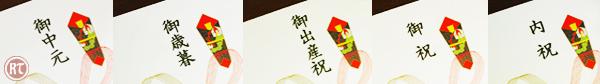 ギフト用・ルイボスティー&萬古焼マグカップセット(1個) 【箱入りラッピング済】